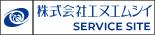 株式会社エヌエムシイ SERVICE SITE